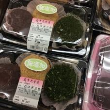 おはぎ3色 338円(税抜)