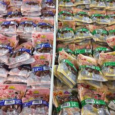 ミートボール 178円(税抜)
