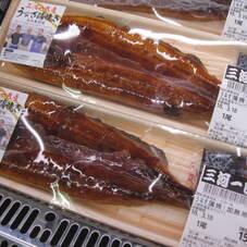 うなぎ蒲焼(加熱用) 1,580円(税抜)