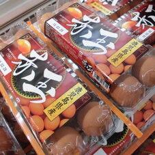 赤玉 185円(税抜)
