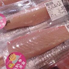 かんぱち(養殖)刺身用 398円(税抜)