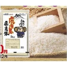 鹿児島のお米(あきのそら) 1,650円(税抜)