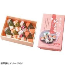 桜寿司~花だより~ 1,065円(税抜)