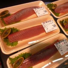 生かつお刺身 548円(税抜)
