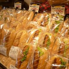 ドッグパン 100円セール 100円(税抜)