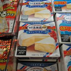 北海道100 カマンベールチーズ 228円(税抜)