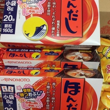 ほんだし(オリジナル、減塩) 238円(税抜)