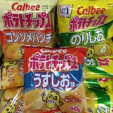 ポテトチップス(うすしお味、コンソメパンチ、のりしお) 68円(税抜)