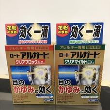 アルガードクリア各種【第2類医薬品】 1,380円(税抜)