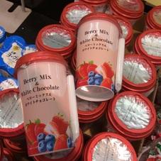 ベリーミックス&ホワイトチョコレート 88円(税抜)
