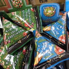 Toss Sala 150円(税抜)
