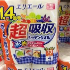 エリエールキッチンタオルペーパー 178円(税抜)