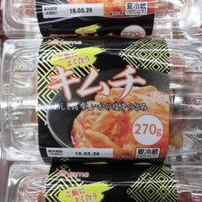 ご飯によくあうキムチ 188円(税抜)