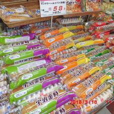 サンドロール菓子パン(各種) 58円(税抜)