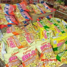 ポテトチップス(うすしお/コンソメ/のりしお) 68円(税抜)
