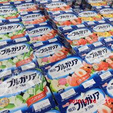 ブルガリアヨーグルト(各種) 128円(税抜)