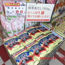 料亭赤だし 98円(税抜)