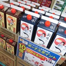 つゆ/京の和風だし 578円(税抜)