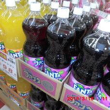 ファンタ(グレープ/オレンジ) 98円(税抜)