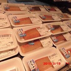 ぶり刺身(養殖) 358円(税抜)