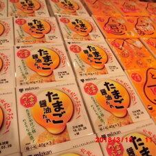 金のつぶ たれたっぷり!たまご醤油たれ 78円(税抜)