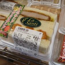 ヒレカツ&えびたまミックスサンド 330円(税抜)
