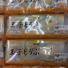 玉子とうふ 90円(税抜)