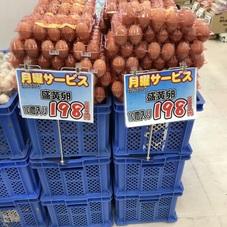盛黄卵 198円