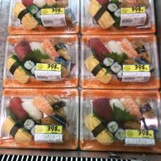 握り寿司 398円
