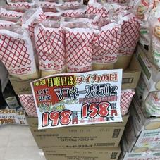 QPマヨネーズ350g 158円(税抜)