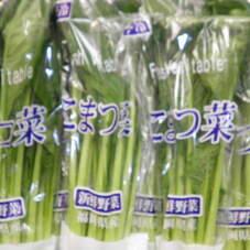 小松菜 88円(税抜)