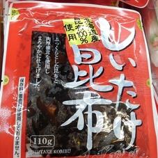 CGC昆布 99円(税抜)