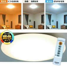 LEDシーリングライト調色タイプ 5,980円