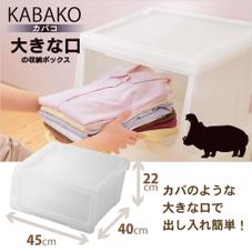 プロフィックスカバコ 898円