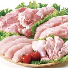 桜姫鶏全品 40%引