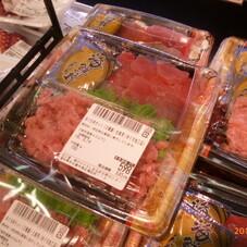 まぐろ丼セット(2種類)生食用(まぐろ加工品) 598円(税抜)