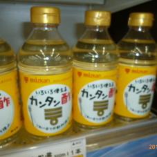 いうろいろ使えるカンタン酢 278円(税抜)