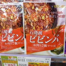 韓の食菜 チャプチェ/石焼風ビビンバ 278円(税抜)