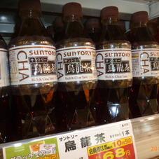 烏龍茶 78円(税抜)