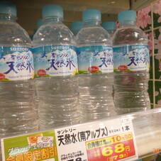 天然水(南アルプス) 78円(税抜)