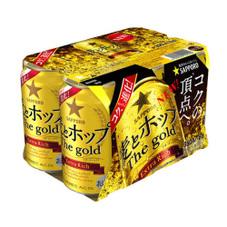 麦とホップ 579円(税抜)