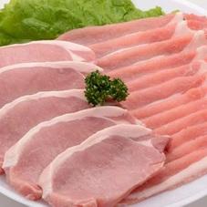 豚ロース 98円(税抜)