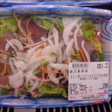 生から焼いたかつおたたきのっけ盛 298円(税抜)