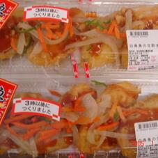 白身魚の甘酢あん 278円(税抜)