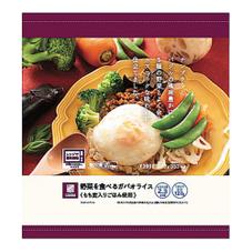野菜を食べるガパオライス 1食 399円
