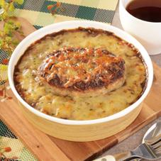 ハンバーグチーズカレードリア 498円