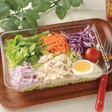 玉子と蒸し鶏のサラダ 298円