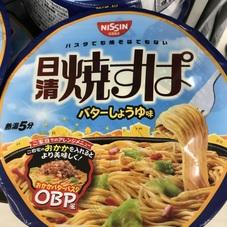 焼きスパ バターしょうゆ味 98円(税抜)