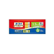 結束スパゲティ1.5mm 158円(税抜)
