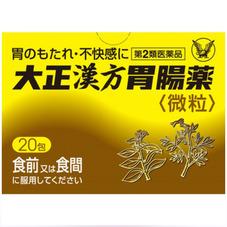 大正漢方胃腸薬 698円(税抜)